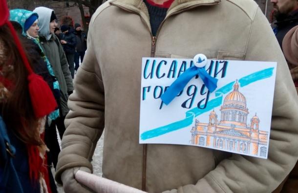 Защитники Исаакия обратятся вКонституционный суд