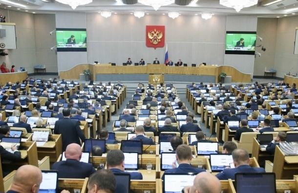 Правительство внесло в Госдуму законопроект о запрете оборота в РФ ряда товаров