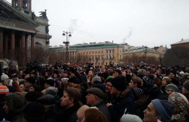 Оргкомитет хочет провести Марш в защиту Петербурга 19 марта в центре города