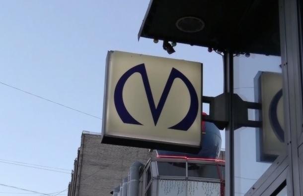 Поезда идут с большими интервалами по фиолетовой ветке метро