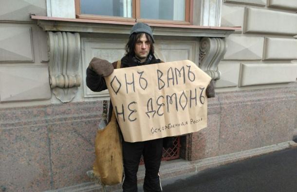 Бухгалтер парламента Саулькин донес на протестующих активистов в полицию