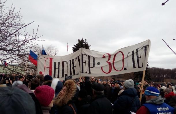 «Это наш город»: петербуржцы хотят честные выборы