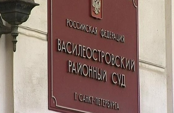 Водителя по«делу выпускниц» наказали на2 миллиона