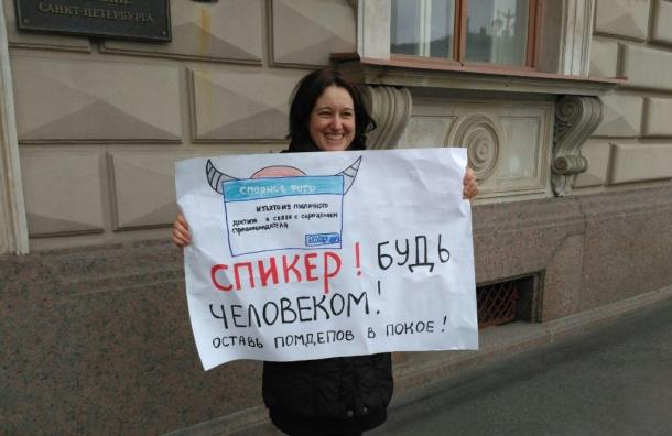 Пикеты против спикера Заксобрания продолжаются третий день