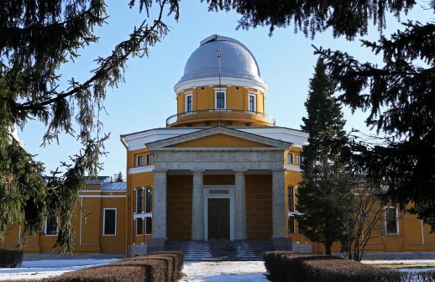 РАН признала бесперспективность проведения наблюдений в Пулковской обсерватории