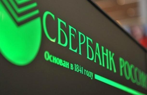 Греф: Сбербанк уходит с украинского рынка