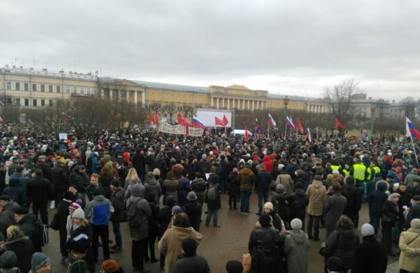Смольный: намитинге взащиту Петербурга было 2 тысячи человек