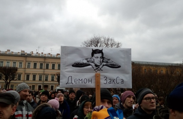 Митинг в защиту Петербурга закрыл Максим Резник