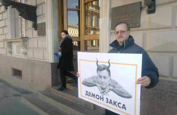 «Партия роста» обиделась на«Справедливую Россию»