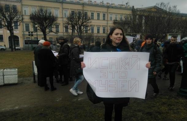 Организаторы митинга взащиту Петербурга сообщили о10 тысячах участников