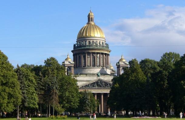Депутаты «Партии роста» просят главу ГСУ СК Петербурга проверить законность передачи Исаакия