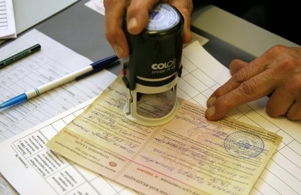 Сенаторы внесли в ГД законопроект об отмене открепительных удостоверений на выборах