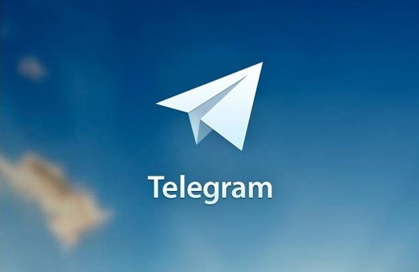 Пользователи Telegram теперь могут звонить друг другу