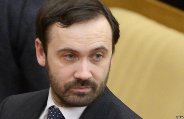 Пономарев: за убийством Вороненкова стоят генералы РФ