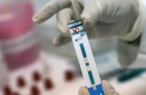 Тест на ВИЧ для отца