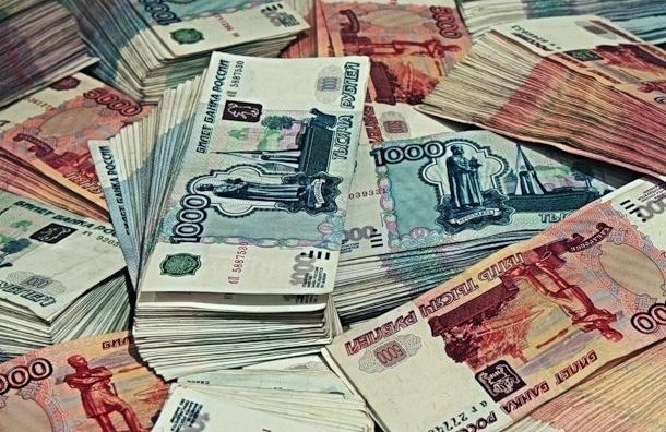 Пенсионерка отдала мошенницам 300 тысяч рублей