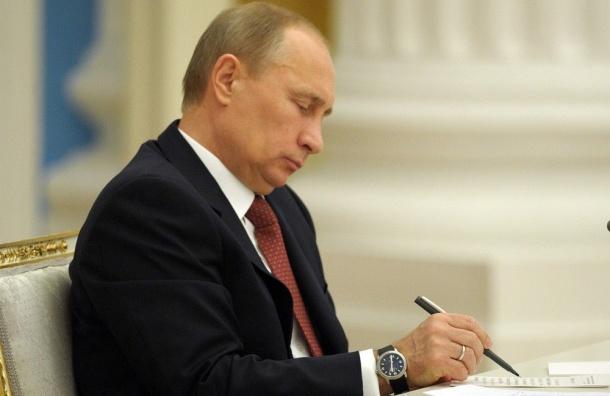 Путин: пишу, как курица лапой