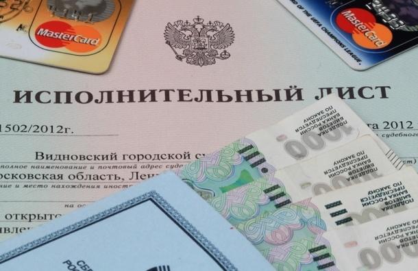 Петербуржец отказался платить алименты некрещёной дочери из-за церковного запрета