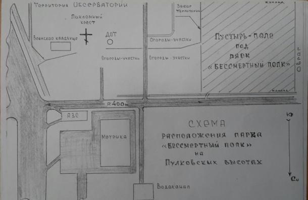 Защитную зону вокруг Пулковской обсерватории предложили сделать мемориалом