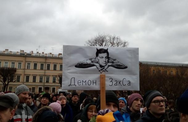 Пивоваров: «Меня позорит губернатор. Меня позорит Милонов!»
