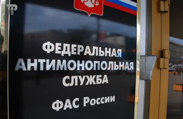 УФАС оштрафовало фирму в Петербурге за брак в гособоронзаказе