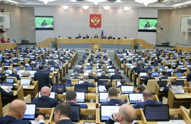 Депутаты Госдумы могут разрешить покупку машин на средства материнского капитала
