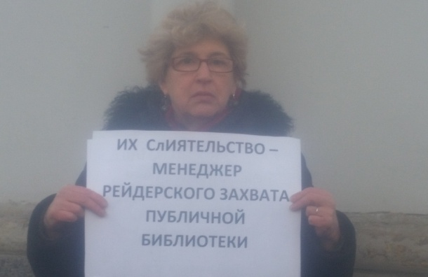 Активисты продолжают одиночные пикеты в защиту Публички