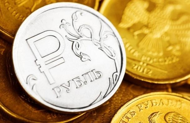 МЭР хочет ввести плавающую ставку НДФЛ для откладывающих деньги на пенсию