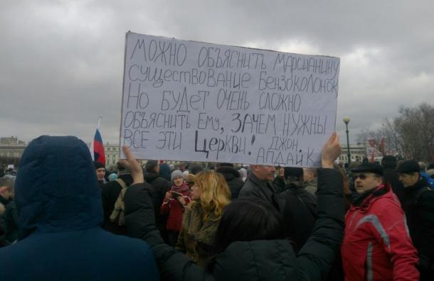 Чижова: «Мывам недеревня! Мыгород— великий город ионнаш!»