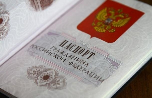 Поклонская предложила в Госдуме новый принцип получения гражданства