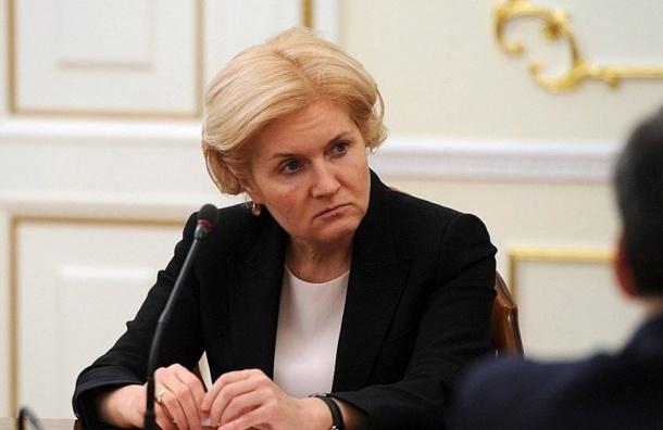 Голодец рассказала об уникальности бедности в России