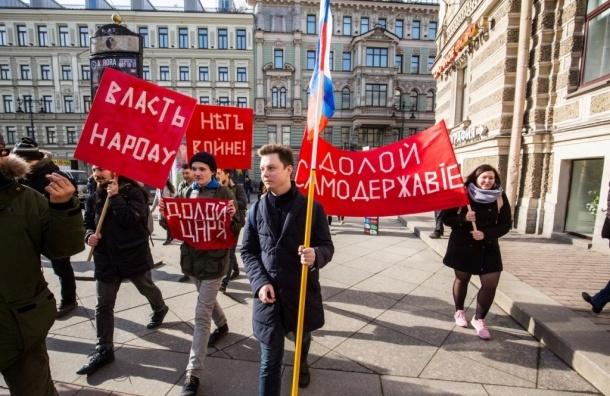 Активисты вышли на улицы против самодержавия