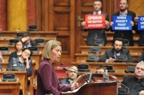 Могерини встретили в парламенте Сербии лозунгами в поддержку России