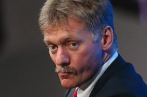 Песков об отношениях России и США: сейчас хуже холодной войны
