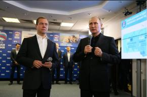 Путин: «Дмитрия Анатольевича неуберегли»