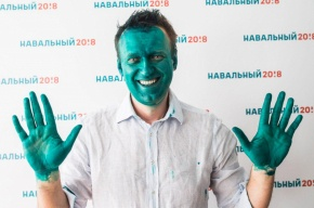Навального оштрафовали на 20 тысяч рублей