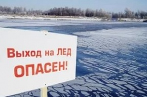 Транспортная полиция запретила выходить на лед в Петербурге с 15 марта