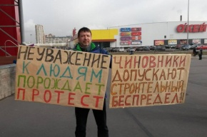 Митинг против уплотнительной застройки прошел вПриморском районе