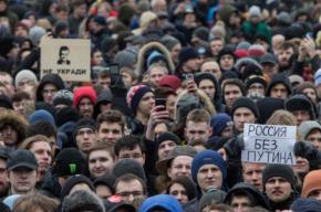 Шестеро подростков задержано в Петербурге 26 марта