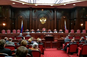 Конституционный суд объяснил, как доставлять одиночных пикетчиков вполицию
