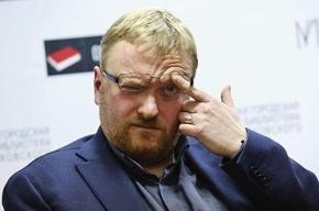 Антигей и любитель финской рыбки Милонов ополчился на «Бургер Кинг» в Шереметьево