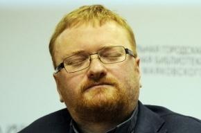 Глава Светогорска объявил город свободным от геев