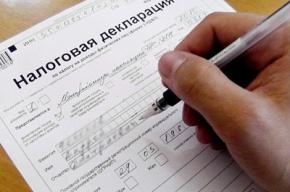 Попавшим под санкции россиянам разрешили не платить налоги