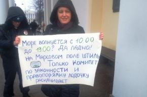 Горожане пикетировали Смольный в защиту Петербурга