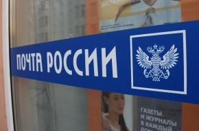 СК возбудил первое дело о зарплате главы «Почты России»