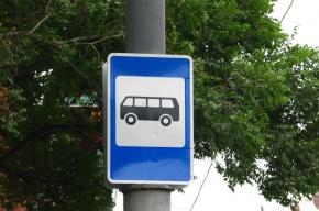 Девять автобусов изменят маршрут