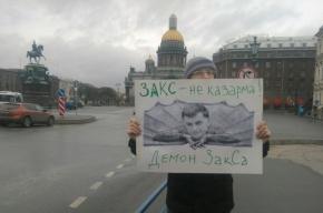 Активистку Наталью Сивохину задержали у ЗакСа
