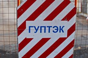 ГУП «ТЭК» подключит к теплоснабжению 32 дома в Невском районе к вечеру 26 марта