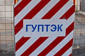 «ТЭК» испытывает сети в Красносельском районе
