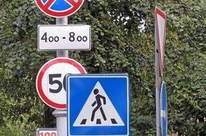 Дорожный знак на Васильевском острове упал на петербурженку